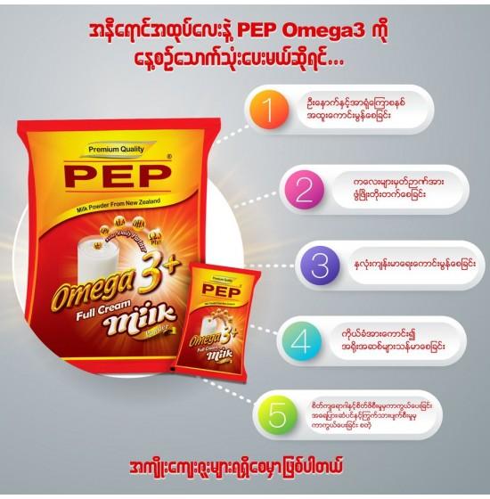 အနီရောင်အထုပ်လေးနဲ့ PEP Omega3